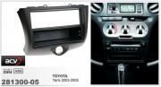 Переходная рамка ACV 281300-05 для Toyota Yaris 2003-2005, 2DIN / 1DIN