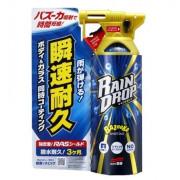 Универсальное защитное гидрофобное покрытие Soft99 Rain Drop 00526