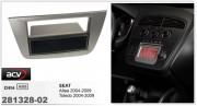 Переходная рамка ACV 281328-02 для Seat Toledo 2004-2009, Altea 2004-2009, 2DIN / 1DIN