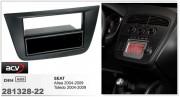 Переходная рамка ACV 281328-22 для Seat Altea, Toledo (2004-2009), 2DIN / 1DIN