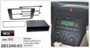 Переходная рамка ACV 281340-03 для Skoda Yeti 2009+, Octavia 2004-2013, Laura 2004-2008, 2DIN / 1DIN