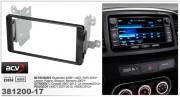 Переходная рамка ACV 381200-17 для Mitsubishi, Citroen, Peugeot, 2DIN
