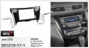 Переходная рамка ACV 381210-17-1 для Nissan Qashkai, X-Trail, Rogue (2014+), 2DIN
