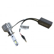 Светодиодная (LED) лампа ALed H1 RRH1M1 6000K