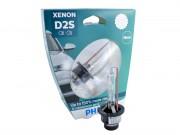 Ксеноновая лампа Philips Xenon X-tremeVision gen2 D2S 85122XV2S1 35W 4800K
