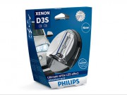 Ксеноновая лампа Philips Xenon WhiteVision gen2 D3S 42403WHV2S1 35W 5000K