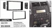Переходная рамка Metra 95-9009 для Volkswagen Multivan 2003-2009, Touareg 2002-2010, 2DIN