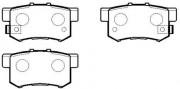 Тормозные колодки HSB HP5164