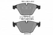 Гальмівні колодки TEXTAR 2331211