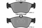 Тормозные колодки TEXTAR 2166404