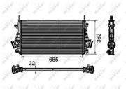 Интеркулер NRF 30796