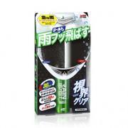 Защитный агент для шлемов Soft99 Rain Burst 04956 (70мл)