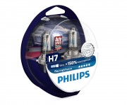 Комплект галогенних ламп Philips Racing Vision 12972RVS2 +150% (H7)