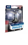 Philips Лампа галогенная Philips Racing Vision 12972RVB1 +150% (H7)