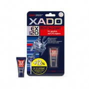 Ревитализант Xado (Хадо) Revitalizant EX120 +12% для бензиновых и LPG двигателей (блистер 9мл) ХА 10335