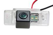 Камера заднего вида Fighter CS-CCD+FM-74 для Citroen DS5, DS4, DS3, C5 / Peugeot 208, 2008