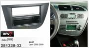 Переходная рамка ACV 281328-33 для Seat Leon 2005-2009, 2DIN / 1DIN