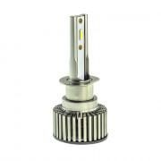 Світлодіодна (LED) лампа Nextone L1 H1 5000K