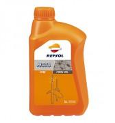 Гидравлическое масло для вилок и амортизаторов мотоциклов Repsol Moto Fork Oil 10W