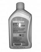 Оригинальное синтетическое масло для раздаточных коробок BMW DTF1 (TF 0870 75W)