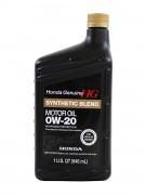 Оригинальное моторное масло Honda Synthetic Blend Motor Oil 0w-20 (08798-9063)