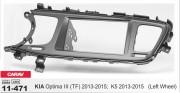 Переходная рамка Carav 11-471 для Kia K5 2013-2015, Optima III (TF), 2DIN