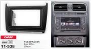 Переходная рамка Carav 11-538 для Volkswagen Polo 2014+, 2DIN