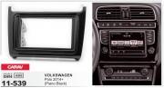 Переходная рамка Carav 11-539 для Volkswagen Polo 2014+, 2DIN