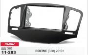 Переходная рамка Carav 11-283 для MG 350 2010-2015, 2DIN