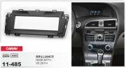 Переходная рамка Carav 11-485 для Brilliance V5, H530 2011+, 1 DIN
