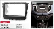 Переходная рамка Carav 11-496 для Hyundai Creta 2015+, ix25 2014+, 2 DIN