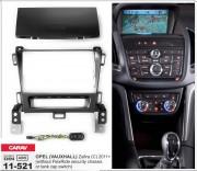 Переходная рамка Carav 11-521 для Opel Zafira (C) 2011-2016, 2 DIN