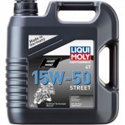 Мотоциклетное моторное масло Liqui Moly Racing Synth 4T 15W-50
