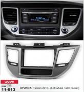 Переходная рамка Carav 11-613 для Hyundai Tucson 2015+, 2 DIN