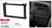 Переходная рамка Carav 11-093 для Saab 9-3 2007+, 2 DIN