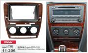 Переходная рамка Carav 11-206 для Skoda Octavia 2008-2013, 2 DIN