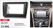Переходная рамка Carav 11-392 для Volkswagen Bora, Santana 2013+, 2 DIN