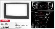 Переходная рамка Carav 11-599 для Kia Sportage QL 2015+ (KX5 2016+), 2 DIN
