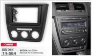 Переходная рамка Carav 11-584 для Skoda Yeti 2009+, 2 DIN