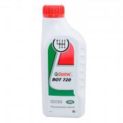 Синтетическое трансмиссионное масло для заднего дифференциала с электронной блокировкой (для Land Rover) Castrol BOT 720 (LR019727)