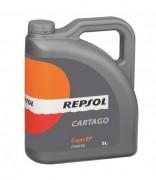 Синтетическое трансмиссионное масло Repsol Cartago Cajas EP 75W-90