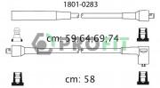 Комплект высоковольтных проводов зажигания PROFIT 1801-0283