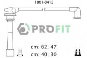 Комплект высоковольтных проводов зажигания PROFIT 1801-0415