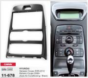 Переходная рамка Carav 11-678 для Hyundai Genesis Coupe, Rohens Coupe, 2 DIN