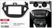 Переходная рамка Carav 11-552 для Opel Adam, Corsa E, 2 DIN