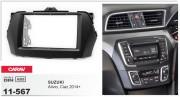 Переходная рамка Carav 11-567 для Suzuki Alivio, Ciaz, 2 DIN