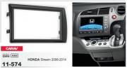 Переходная рамка Carav 11-574 для Honda Streem, 2 DIN