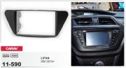 Переходная рамка Carav 11-590 для Lifan X50 2014+, 2 DIN