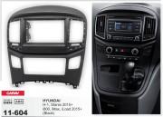 Переходная рамка Carav 11-604 для Hyundai iLoad, H-1, iMax, Starex, i800 2015+, 2 DIN