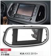 Переходная рамка Carav 11-608 для Kia KX3 2015+, 2 DIN